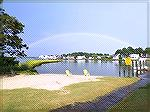 Rainbow view form swim and racquet